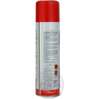 Sitil Spray Water-Repellent For Shoes 200ml - buy, prices for Tavria V - image 2