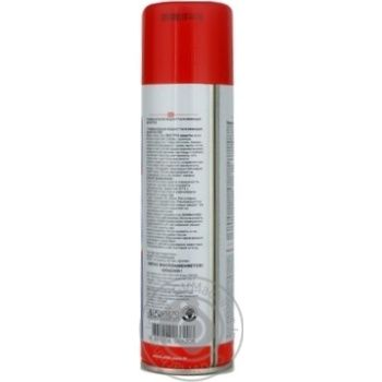 Sitil Spray Water-Repellent For Shoes 200ml - buy, prices for Tavria V - image 3
