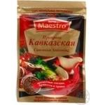 Приправа Кавказька Red Hot Maestro 25г