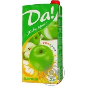 Напиток Да! яблочный сокосодержащий осветлённый витаминизированный пастеризованный тетрапакет 2000мл Украина