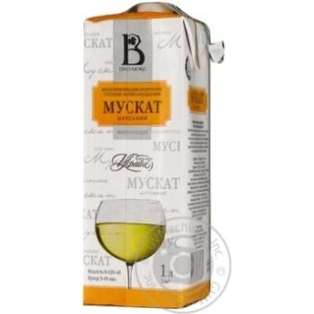 Вино белое Винлюкс Мускат Царский виноградное ординарное столовое полусладкое 12% тетрапакет 1000мл Украина