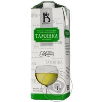 Wine Vinliuks Tamyanka white semisweet 12% 1000ml tetra pak Ukraine - buy, prices for Novus - image 8
