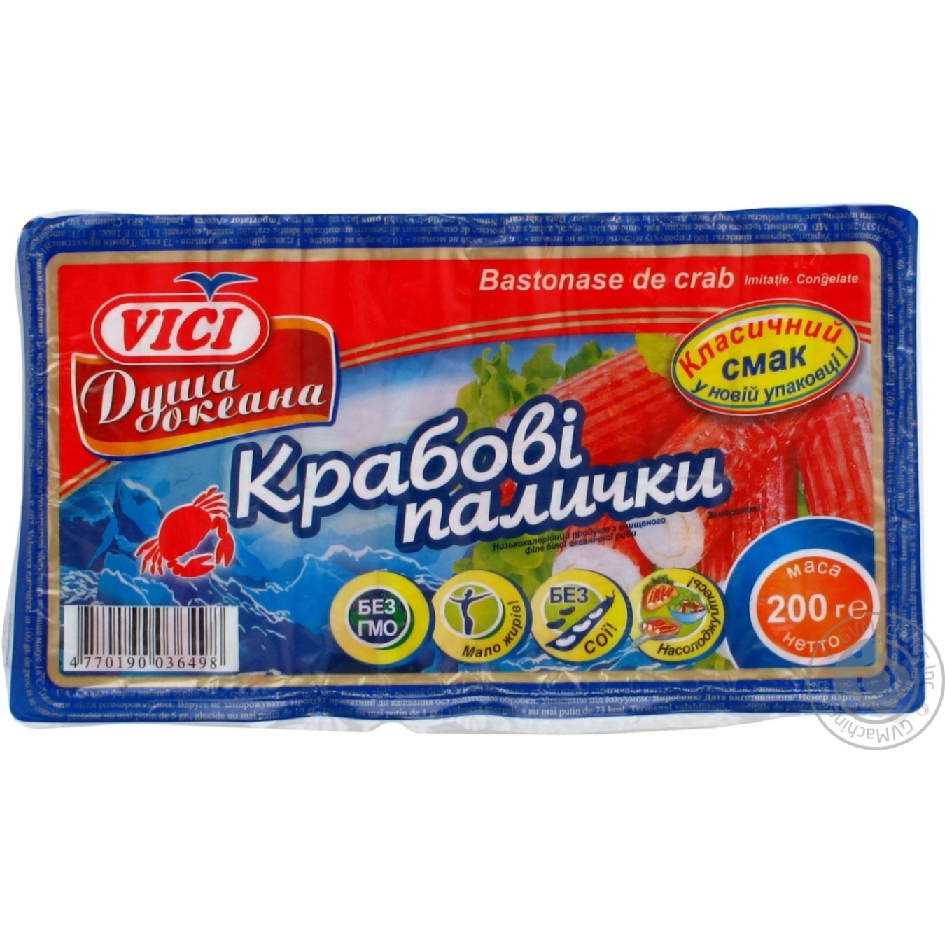Украина готовится отреагировать на введение РФ эмбарго: мы не можем допустить, чтобы наши компании страдали от импорта из России - Минэкономразвития - Цензор.НЕТ 6419