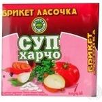 Суп Харчо Ласочка 200г