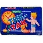 Soap Tik-tak for children 150g Russia
