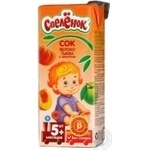 Reconstituted sterilized homogenized sugar-free juice with pulp Spelenok apples and pumpkin for 5+ months babies rich in carotene tetra pak 200ml Russia