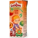 Reconstituted juice Spelenok apple-peach with pulp sugar-free for 5+ months babies 200ml tetra pak Russia