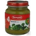 Puree Semper Broccoli for 4+ month old babies glass jar 135g Sweden