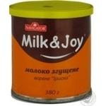 Condensed milk Navigator Milk caramel condensed milk 8.5% 380g can Ukraine