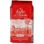 Кава Кава зі Львова Еспресо натуральна смажена мелена 225г