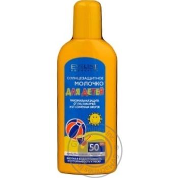 Молочко Eveline для детей солнцезащитное SPF50 150мл