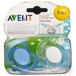 Soother Avent for children 2pcs