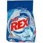 Порошок пральний Rex Відбілюючий Automat 1,5кг