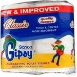 Toilet paper 430g Lebanon