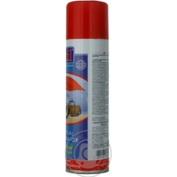 Sitil Spray Water-Repellent For Shoes 200ml - buy, prices for Tavria V - image 8