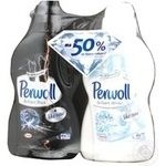 Means Perwoll white for washing Austria
