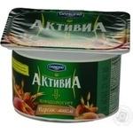 Bifidoyogurt Activia milky peach chilled 2.9% 115g plastic cup Ukraine