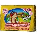 Спред сладкосливочный Апрель Полтавчанка 2 72,5% 200г