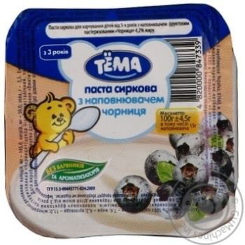 Паста творожная Тёма черника с 3 лет 4.2% 100г Украина