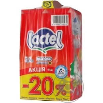 Набір молоко 3,2% Лактель 1+1шт