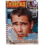 Журнал Телегид - купить, цены на Novus - фото 3
