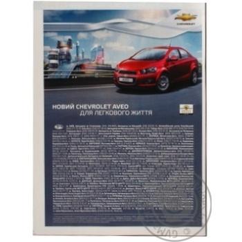 Журнал Телегід - купити, ціни на Novus - фото 2