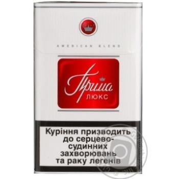 Сигареты Прима Люкс