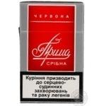 Сигареты Прима Серебряная красная