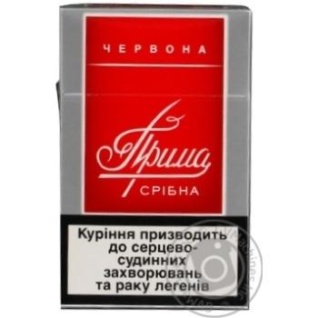 Сигареты Прима Серебряная красная - купить, цены на Фуршет - фото 1