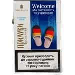 Cigarettes Pryluky Special refined 20pcs 25g Ukraine