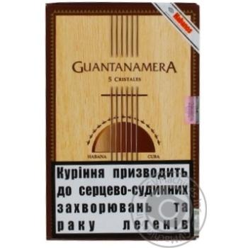 Cigars Guantanamero 5pcs 0mg