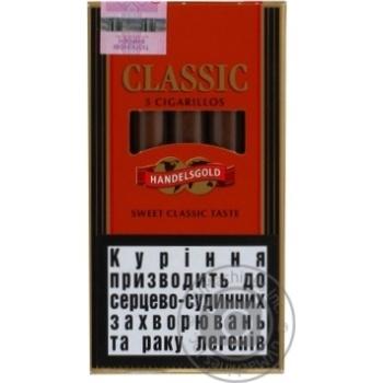 Cigars Mc lintock 5pcs 0mg