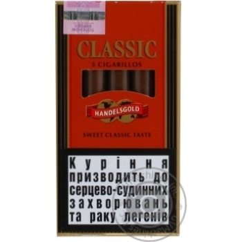 Сигары Handelsgold Classic