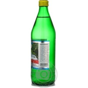 Вода Магріт Поляна Квасова сильногазована лікувально-столова 0,5л - купити, ціни на МегаМаркет - фото 2
