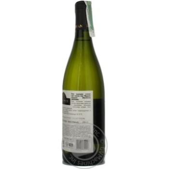 Wine chardonnay Inkerman white dry 14% 2011year 750ml glass bottle Ukraine - buy, prices for Novus - image 4