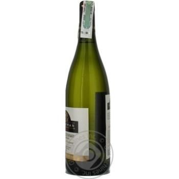 Wine chardonnay Inkerman white dry 14% 2011year 750ml glass bottle Ukraine - buy, prices for Novus - image 6