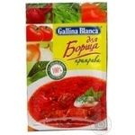 Spices Gallina blanca for borshch 40g Russia