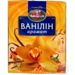 Vanillin Champion for baking 1.5g Ukraine