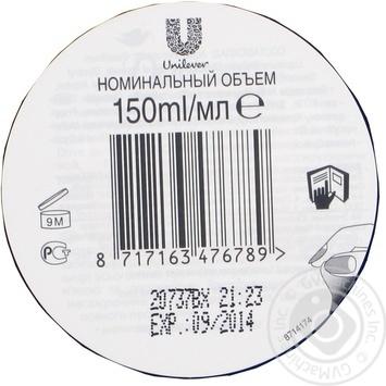 Крем Dove Питательный универсальный 150мл - купить, цены на Метро - фото 2