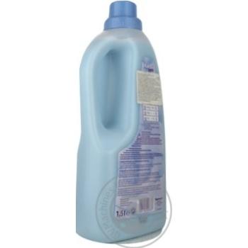 Ополаскиватель для белья Burti Kuschel с ароматом лаванды гипоаллергенный 1,5л - купить, цены на Novus - фото 7
