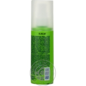 Mosquitall Universal Mosquito Repellent Spray 50ml - buy, prices for Vostorg - photo 3