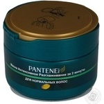 Mask Pantene pro-v for hair 200ml Germany