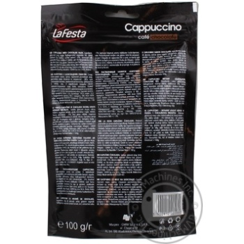 Instant drink La Festa Cappuccino Chocolate 100g - buy, prices for Novus - image 2