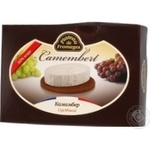 Сыр Плату де Фромаж камамбер мягкий 60% 200г Украина