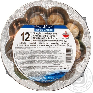 Snails in garlic butter Nordic Seafood 12units х 67g - buy, prices for Novus - image 1
