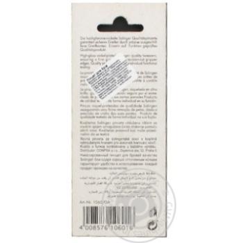 Пинцет для бровей Titania 1060/GA прямой - купить, цены на Таврия В - фото 4