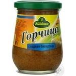 Mustard Kuhne Bavarian 250ml glass jar