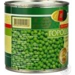 Горошек ASP зеленый 280г - купить, цены на МегаМаркет - фото 8