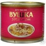 Meat Tinfood pork canned 525g can