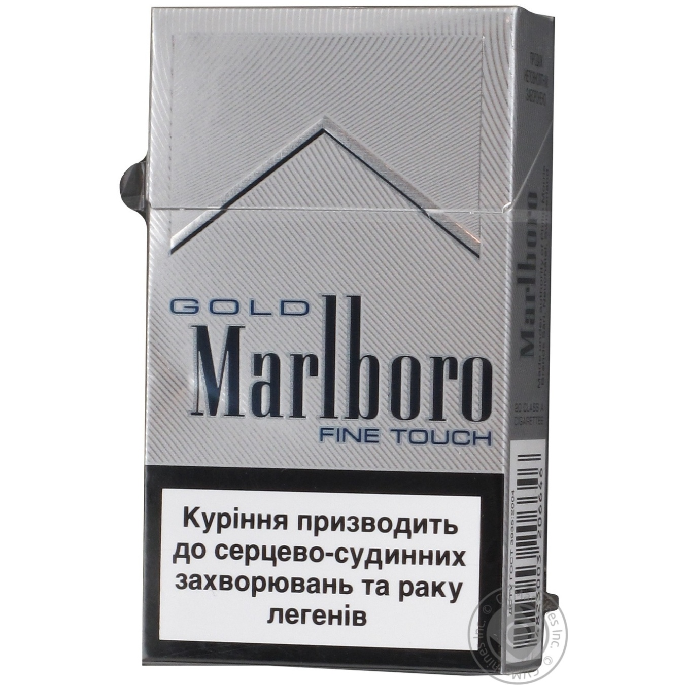 Cigarettes Marlboro 25g Switzerland Tobacco Goods Black 20